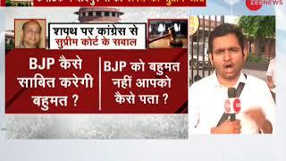 Big blow to Congress on Karnataka issue by Supreme Court