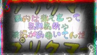 合唱 腐れ外道とチョコレゐト / Rotten Heresy And Chocolate - Nico Nico Chorus
