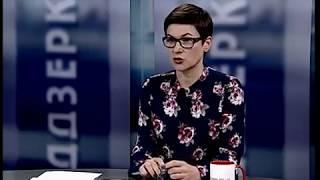 """""""Отражение-Віддзеркалення"""" 22.09.2017 - Горбоконь"""