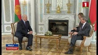 Президент Беларуси встретился Еврокомиссаром Гюнтером Эттингером. Панорама