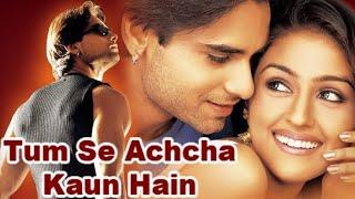Chand Taare Phool Shabnam Tumse Achha Kaun Hai Hq Mp3 Lyrics Karaoke