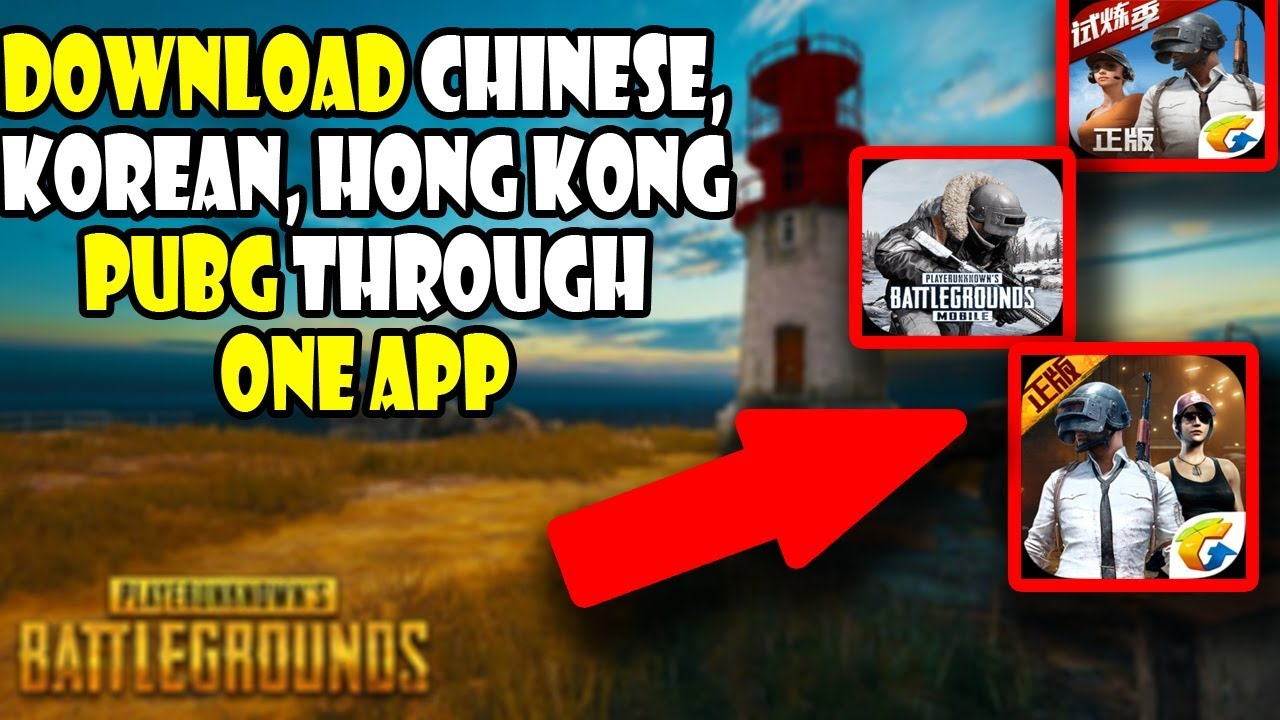 Download How To Download Pubg Mobile China Korea Version W
