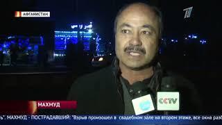 Главные новости. Выпуск от 21.11.2018
