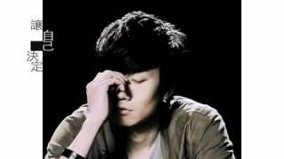 林俊傑  愛笑的眼睛 完整版MV