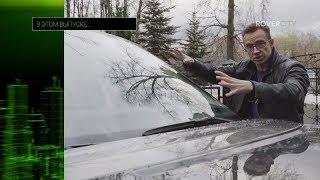 🔝🚗 ⬜ Ремонт АвтоСтекол