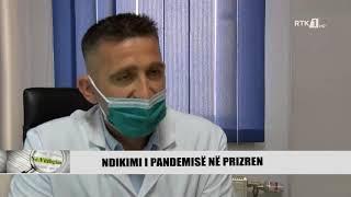 Në Vëzhgim - Ndikimi i pandemisë në Prizren 10.06.2021
