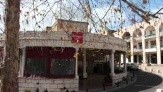 تحميل اغاني سلام أبو آمنة - أنا من هذه المدينة MP3