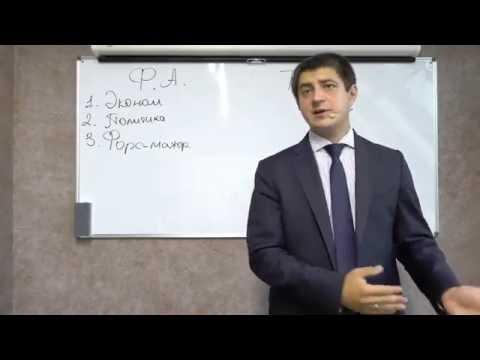 Стратегия на бинарные опционы 60 секунд видео в