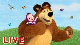 Masha e o Urso - Todas os episódios 🎬 Desenho animado novo 2020!