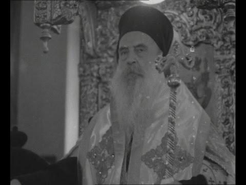 Patriarhul Justinian la Muntele Athos (1963)