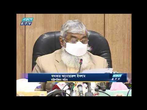 করোনায় মাস্ক বাধ্যতামূলক: না পরলে কঠিন সাজার হুঁশিয়ারি | ETV News