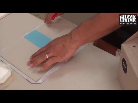 Πώς να φτιάξω ραφτό βιβλίο (4ο μέρος)