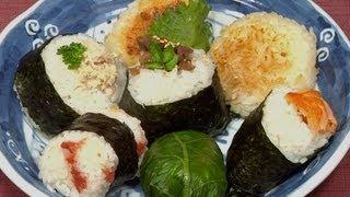 How to Make Onigiri (Japanese Rice Ball Recipe) おにぎり 作り方レシピ