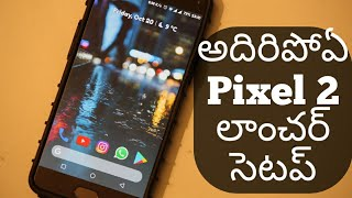 How to Get Pixel 2 Look on any Smartphone