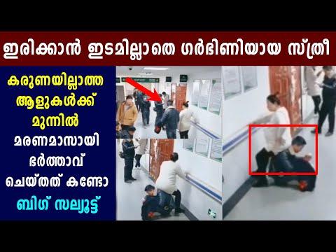 Heroic Husband Become Human chair For Pregnant Wife | Oneindia Malayalam