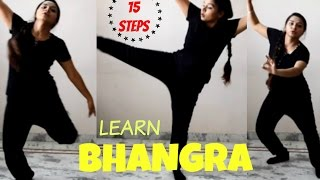 15 Most Used Bhangra Fusion Steps L PART 1