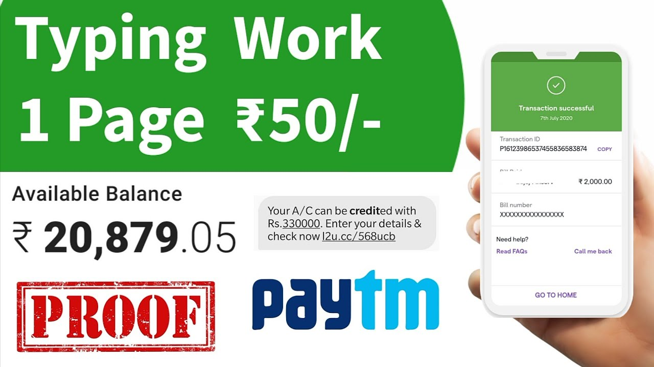 Typing Work from house|Finest earnings Highlight time task|Page Typing freelance|#Onlinetips #Varun