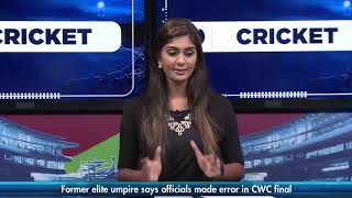 Did umpire error gift England the ICC World Cup? | SportsMax Zone