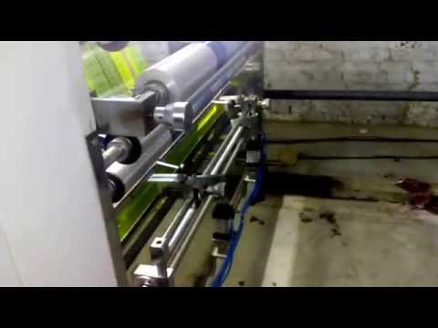 5 Drive 8 Color Rotogravure Printing Machine