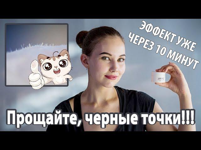 Видео Lanbeenа