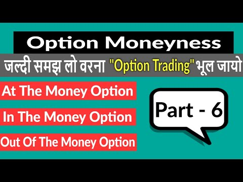 Video di opzioni binarie di trading di notizie