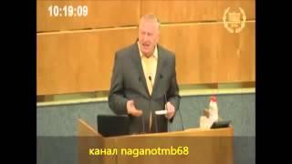 Жириновский про деда Хасана