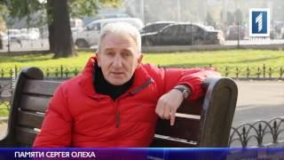 Скончался известный шоумен Сергей Олех