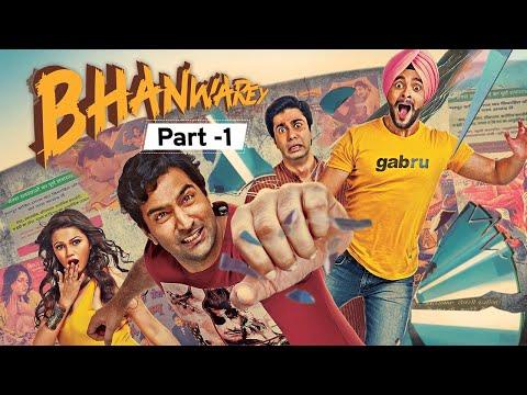 Bhanwarey [2017] | Movie In Part 1 | Shaurya Singh | Karhan Dev | Priyanka Shukla | Latest Movie