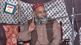 Hazrat Molana Ali Moawia Shah Sahab  7-11-2018 Jaithal