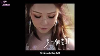 [Vietsub Audio] Câu chuyện cổ tích khác【另一個童話 My Fairytales】| G.E.M. Đặng Tử Kỳ