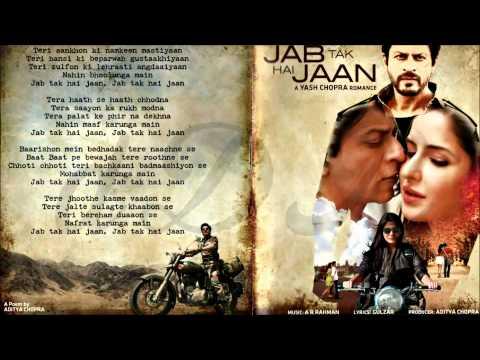 Jab Tak Hai Jaan Poems 1