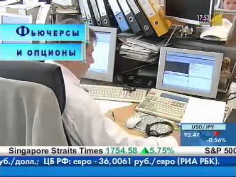 Видеоуроки по опционам