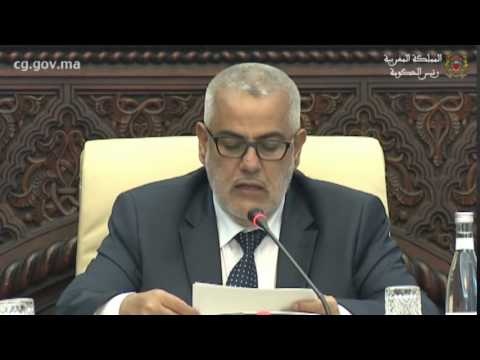 كلمة رئيس الحكومة في إجتماع التعريف الموحد للمقاولة