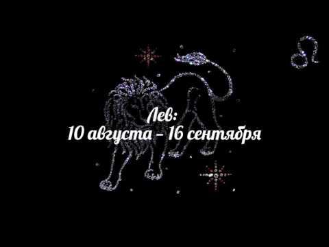 Какой знак зодиака? Измененные даты
