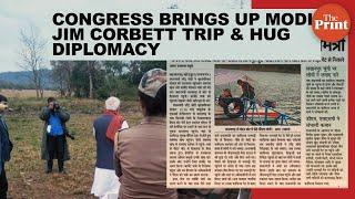 Politics on Pulwama change, Congress brings up Modi Jim Corbett trip & hug diplomacy