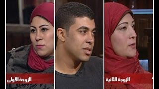 تحميل اغاني خلاصة الكلام - أمير أبو الدهب متزوج إثنين ... شوف رأي الإثنين عن بعض وبيقولوا أيه لبعض MP3