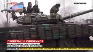СРОЧНЫЕ НОВОСТИ ДНЯ 02 02 15 Донецкая обл  Поселок Калиновка перешел под полный контроль ДНР