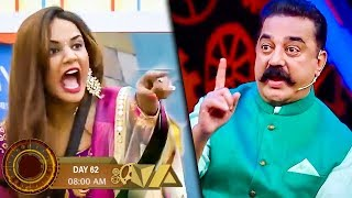 Aiswarya Forced to Leave Bigg Boss House?   Day 62 Full Episode Review   Bigg Boss Tamil   Promo