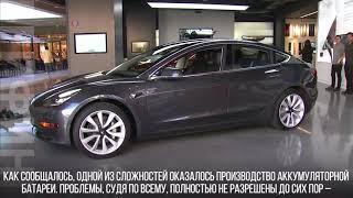Tesla Model 3: ожидаемый дебют