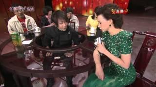 2010 央视春节联欢晚会 Chinese New Year Gala【Year of Tiger】