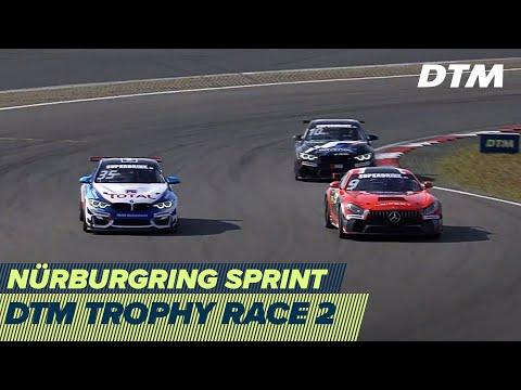 2020年 DTM ニュルブルクリンクスプリント(ドイツ)レース2ライブ配信動画