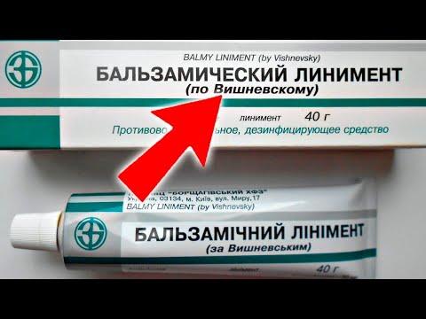 Hormonpótló kezelés visszér ellen