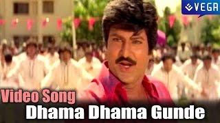 Pedarayudu Movie   Dhama Dhama Gunde Video Song
