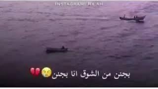 تحميل اغاني للشيخ عثمان قلبي حن #عدن_روحي MP3