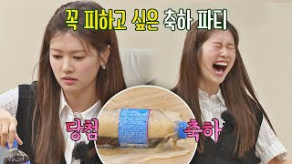 Knowing Bros EP284 Chae Jung-an, Kim Ji-seok, Jung So-min