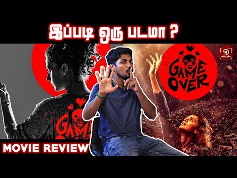 Game Over Tamil Movie Review ..