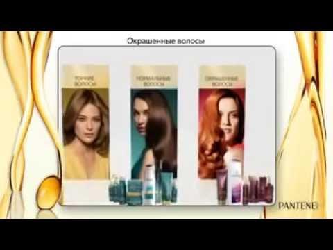 Złoty mumia włosy w oleju