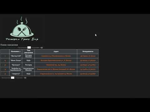 Видеообзор QuintaDB