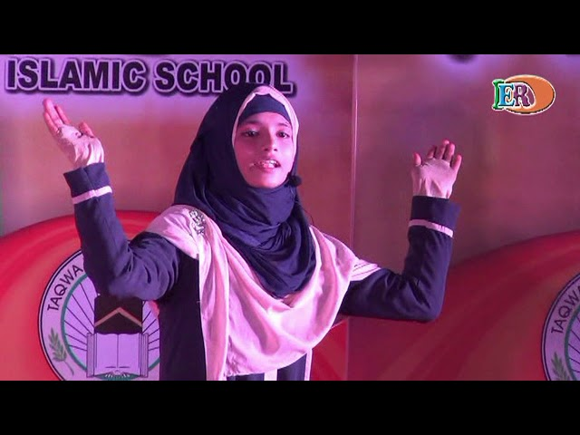 Aaina-e-Mustaqbil 2018 HD Part-12 Dialogue Mother vs Father by Haleema & Anam 8th B
