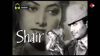 Aaj Koi Hai Aanewala / Shair 1949 - YouTube